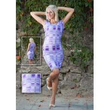 Дамска рокля набрана в ханша